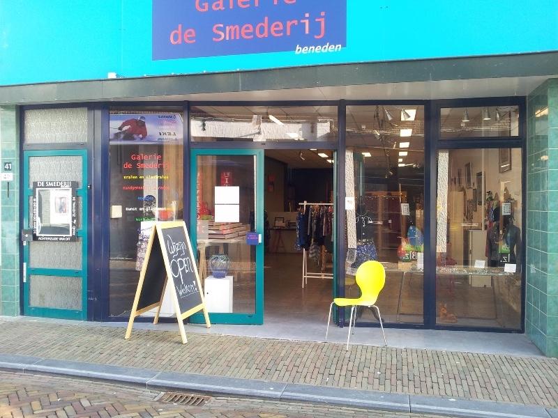 Galerie-de-Smederij-Leerdam