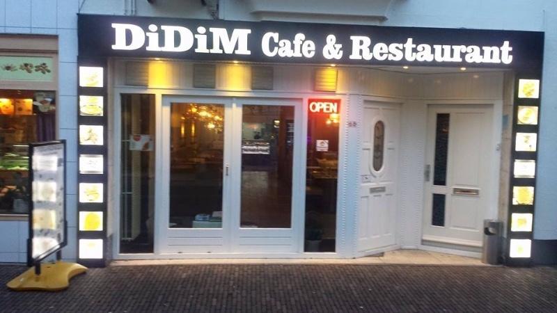 DiDiM-Restaurant-Leerdam