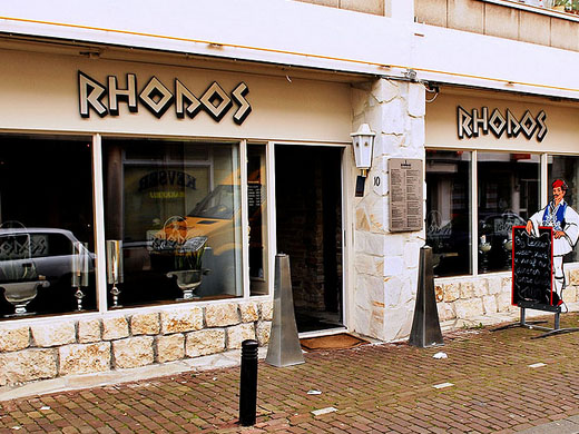 Grieks-Restauarant-Rhodos-Tiel