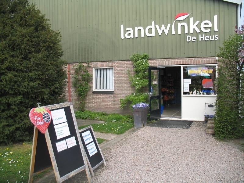 Landwinkel-De-Heus-Zoelen