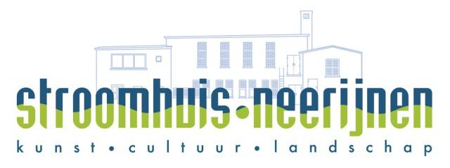 @@@@-stroomhuis-logo